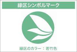 midoriku_mark